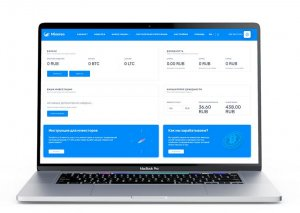 Заработок на инвестициях: Mixereo отзывы
